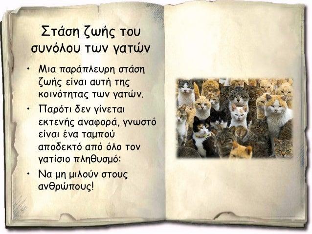 Πηγές 1. https://el.wikipedia.org/wiki/ 2. http://www.protoporia.gr/author_info.ph 3. http://www.bookbook.gr