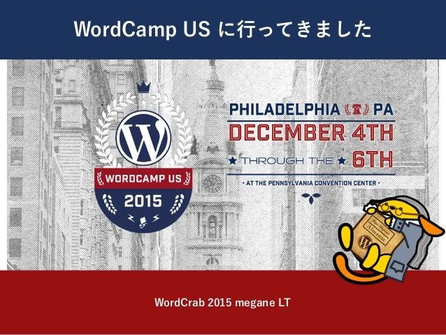 WordCamp US に行ってきました WordCrab 2015 megane LT
