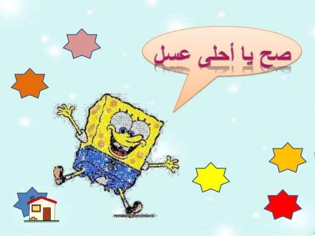الكسر تنوين كتابة التعلم صعوبات معلمة وتصميم إعداد: اللطيف العبد إبراهيم بنت ريم