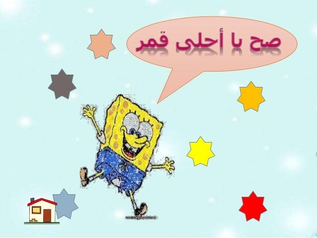 األلف مدكتابة التعلم صعوبات معلمة وتصميم إعداد: اللطيف العبد إبراهيم بنت ريم