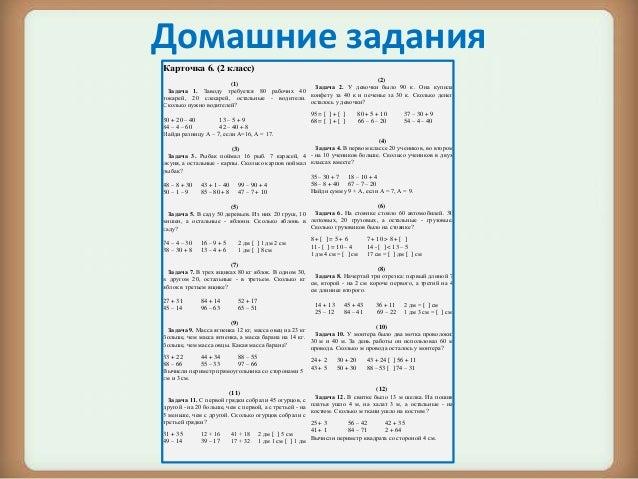 Обласна науково-практична конференція «Моніторинг як інструмент управління освітою» 01 грудня 2011 року м. Донецьк Виступ ...