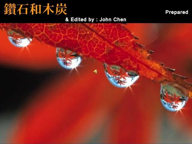 1 達珠寶璨 1 鑽石和木炭 Prepared & Edited by : John Chen