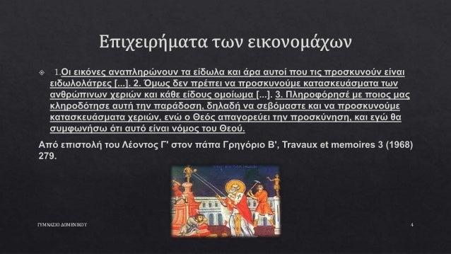 ΓΥΜΝΑΣΙΟ ΔΟΜΕΝΙΚΟΥ 4
