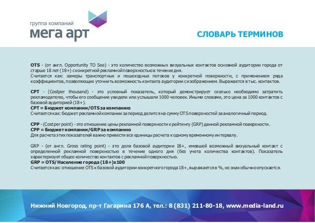 Ots это украина форекс рейтинг брокеров