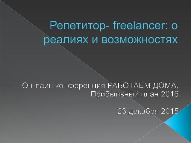 Александра Руденко репетитор, педагог, психолог, организатор Клуба репетиторов, мама троих девочек