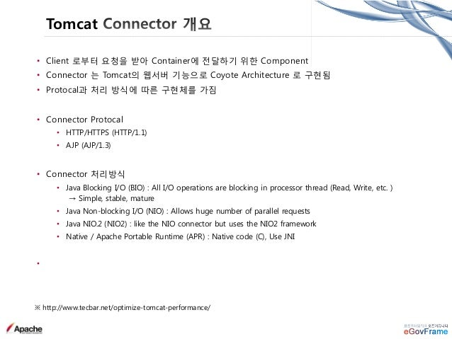 "Tomcat • AJP Connector는 AJP protocol을 사용하여 Tomcat과 web server와 통신할 때 사용되는 컴포넌트 • 속성 : <Service name=""Catalina""> <Connector..."