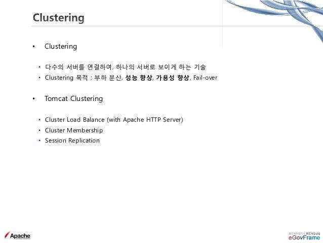 • JVM 전반에 대해 모니터링을 제공하는 툴 • JVM에 포함($JAVA_HOME/bin/jvisualvm )되어 있으며, 공식 홈페이지에서도 다운로드 가능 (http://visualvm.java.net/) • 제공 ...
