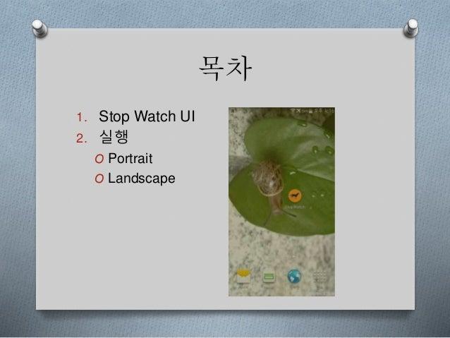 StopWatch Slide 2