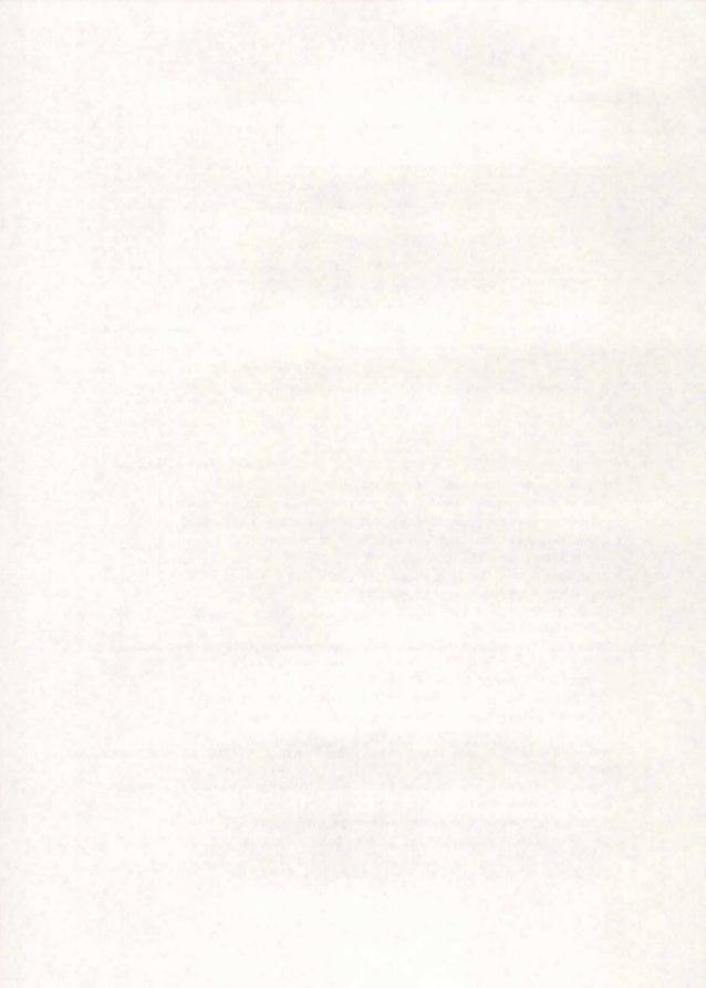 المصحف الشريف المنسوب إلى عثمان  بن عفان - مخطوط