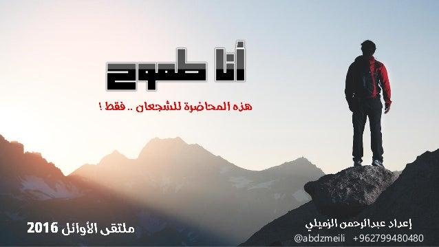 @abdzmeili +962799480480
