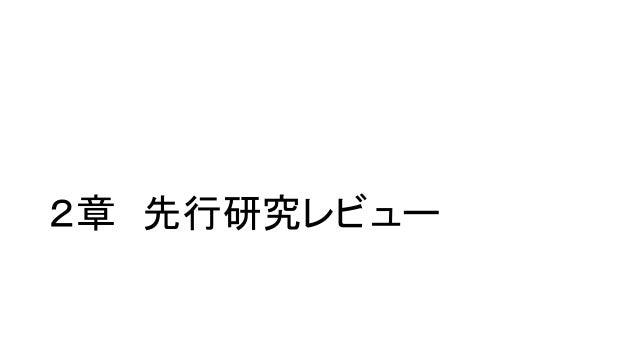 浜松市報告書ー改訂版