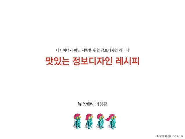 (제안서, 보고서, 레포트, 포스터, 전단지, 홍보물 …)