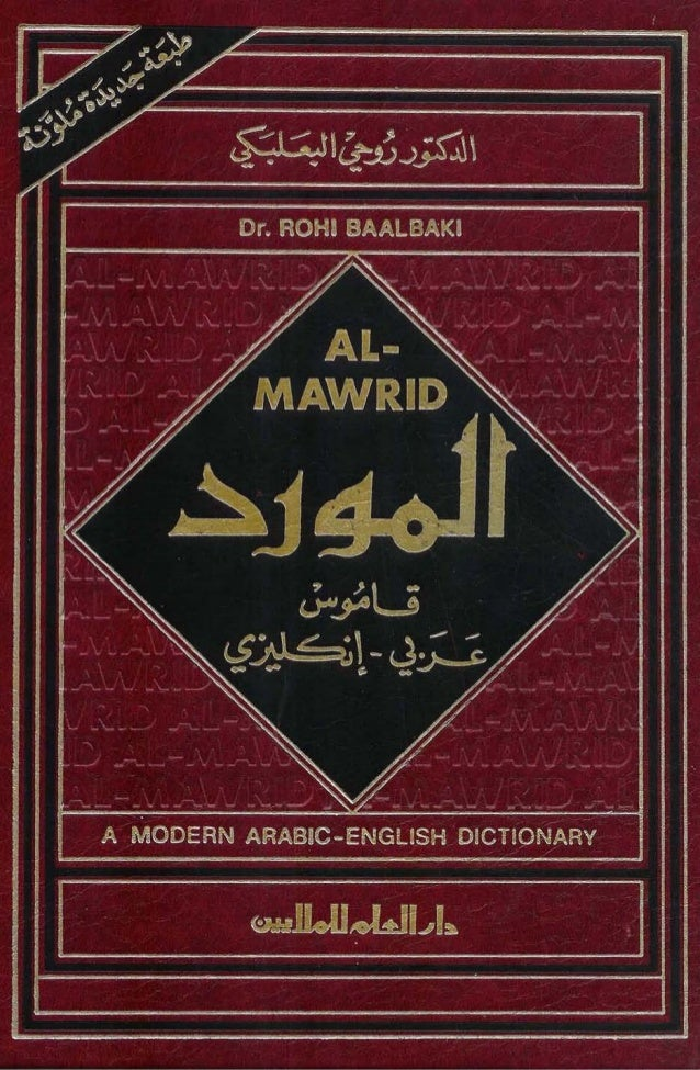افضل كتاب انجليزي
