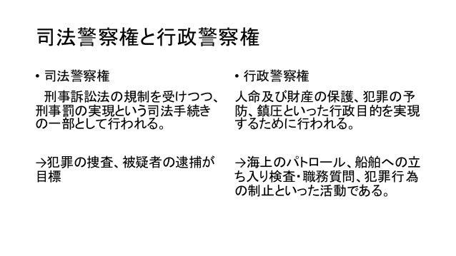 日本の領海警備とグレーゾーン事...