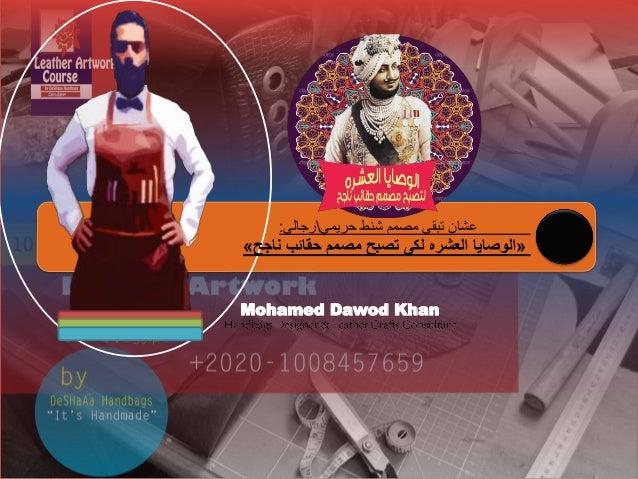 8845bfd43 : حريميرجالى شنط مصمم تبقى عشان ...