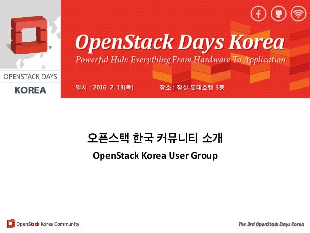 OpenStack	Korea	Community The	3rd	OpenStack	Days	Korea 오픈스택 한국 커뮤니티 소개 OpenStack	Korea	User	Group