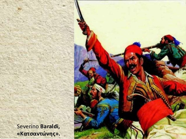 Severino Baraldi, «Κατσαντώνης».