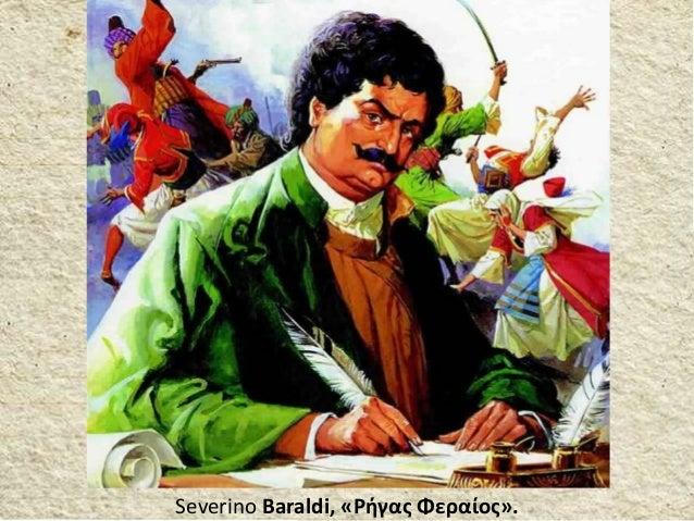 Severino Baraldi, «Ρήγας Φεραίος».