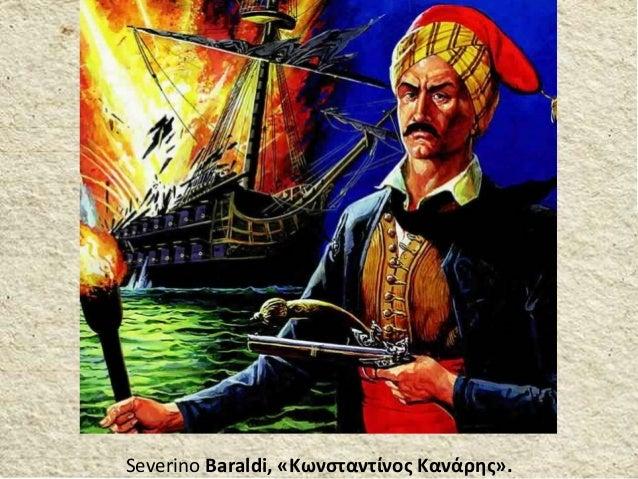 Severino Baraldi, «Κωνσταντίνος Κανάρης».