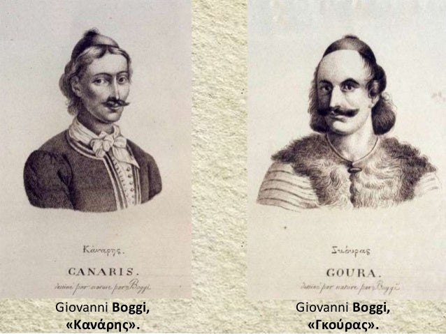 Giovanni Boggi, «Κανάρης». Giovanni Boggi, «Γκούρας».