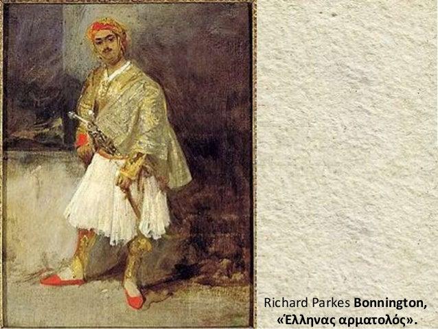 Richard Parkes Bonnington, «Έλληνας αρματολός».