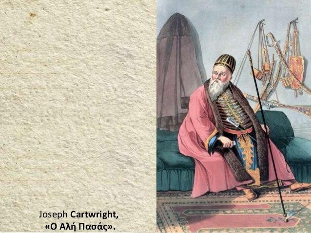 Joseph Cartwright, «Ο Αλή Πασάς».