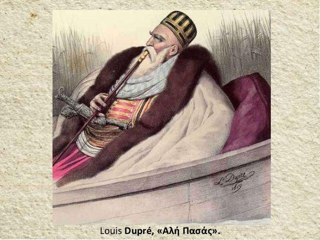Louis Dupré, «Αλή Πασάς».