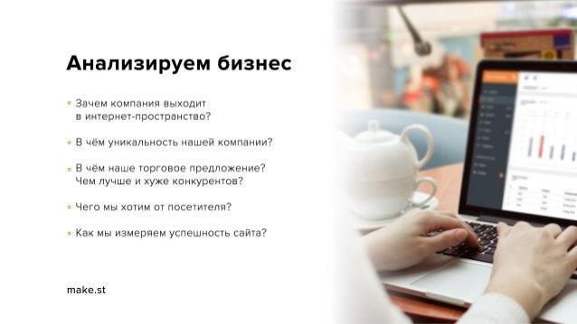 Эффективный сайт медицинского учреждения