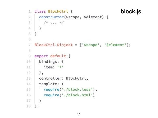 11 block.js
