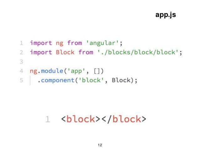 12 app.js