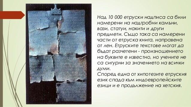 Стена на Сервий Тулий