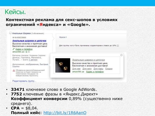 Контекстная реклама видео обучение google adwords для профи.эффективная реклама в интернете