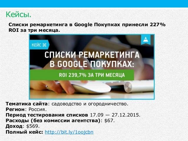 Empo контекстная реклама google adwords torrent реклама на сайтах херсон
