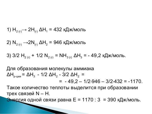 Химическая термодинамика задачи решение решения задача по кузнецову