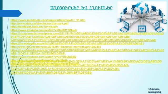 https://www.mindtools.com/pages/article/newCT_91.htm http://www.ktak.am/ebooks/nordzernark.pdf http://handbook.ktak.am/?p=...