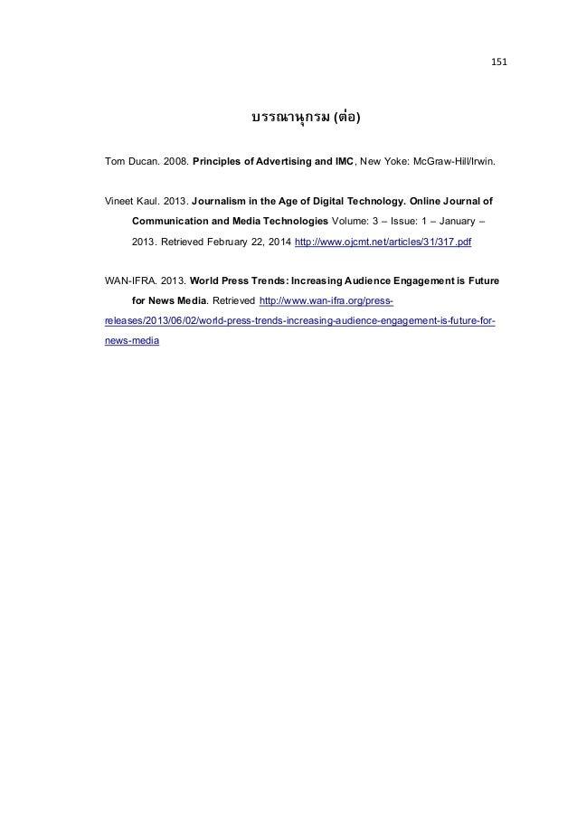 international marketing mcgraw hill 16th edition pdf