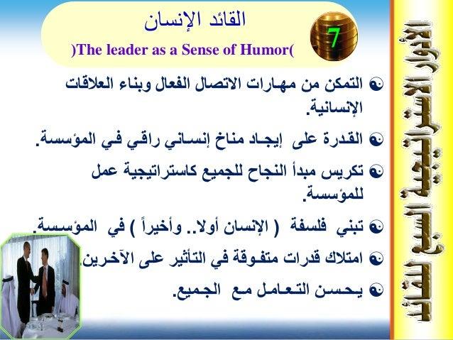 2.الطموح (الوسيلة تبرر الغاية دون)