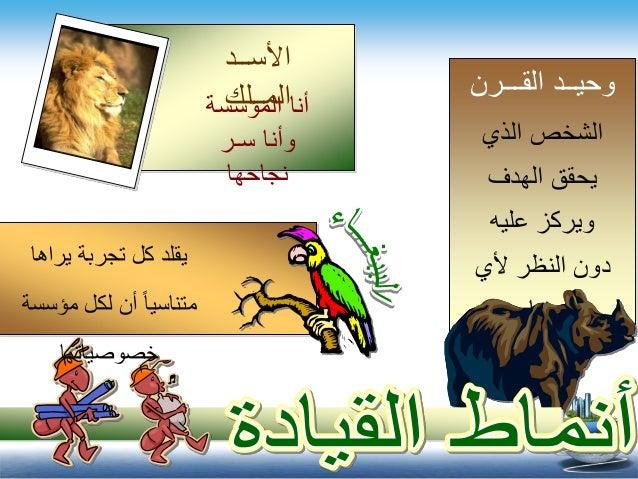 4.بدقة األهداف تحديد (عليها الجمود دون)