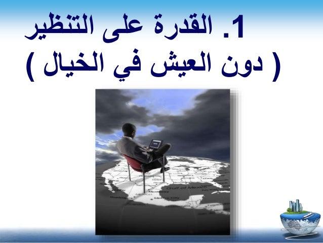 10.للناس السليم التوزيع (بالهياكل التمسك دون)