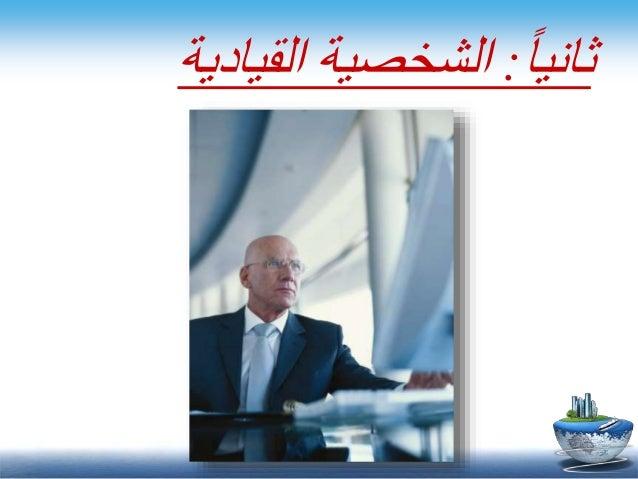 13.السليمة القرارات إصدار (القرار في فردية دون)