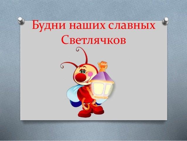 Состав группы аматори фото самая пермь