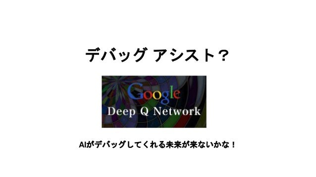 ありがとうございました Facebook / Linkdin : 佐野 浩章 Mail : sanoh00@gmail.com ブログ : 「ポリゴン魂」 URL : http://d.hatena.ne.jp/sanoh/