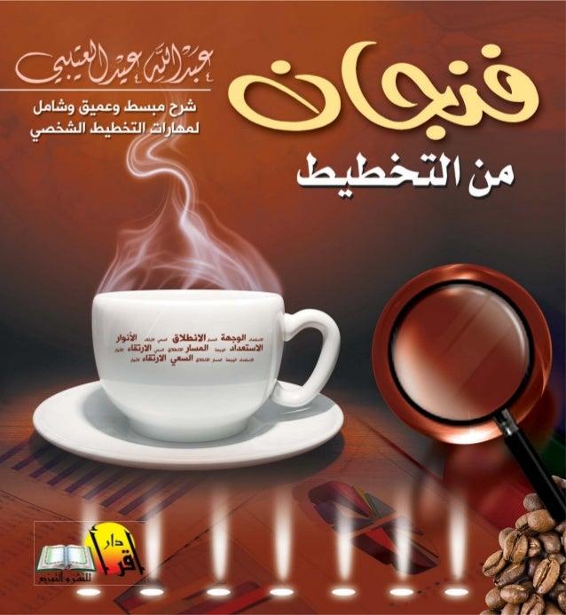 140 2011 140 2011 2012 1433 ISBN 978 99906 89 32 7