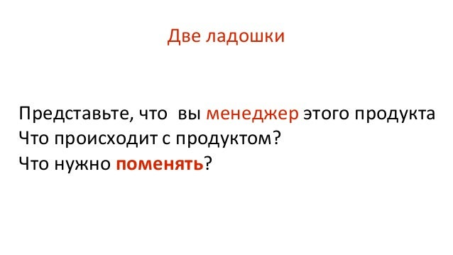 Правильный ответ: Я не знаю
