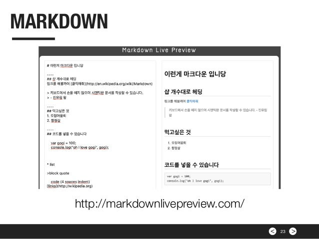>< 23 http://markdownlivepreview.com/ MARKDOWN