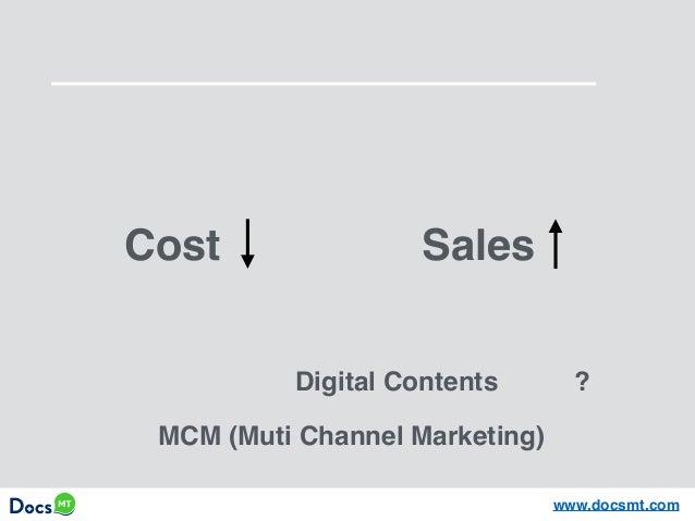 병원에서 원하는 제약 의료기기 마케팅 Slide 2