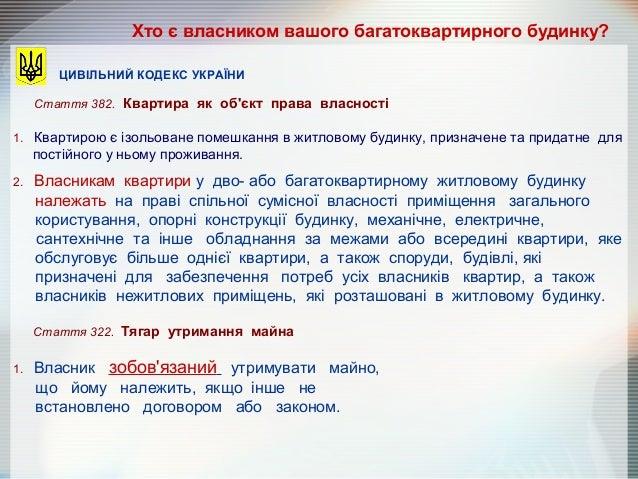 Ст. 48 п.12.10 градостроительного кодекса