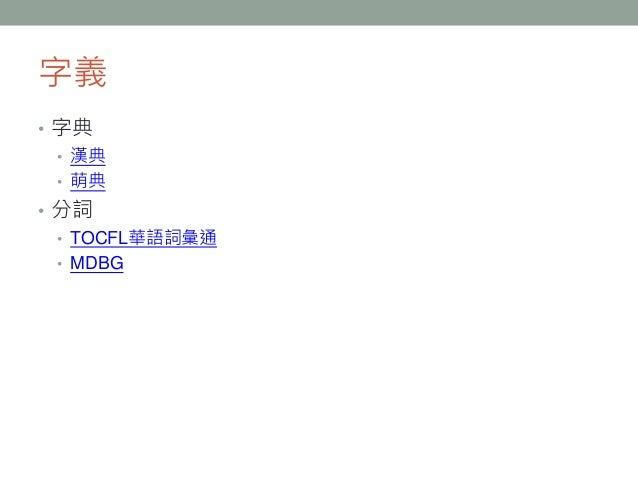 kahoot 中文 版
