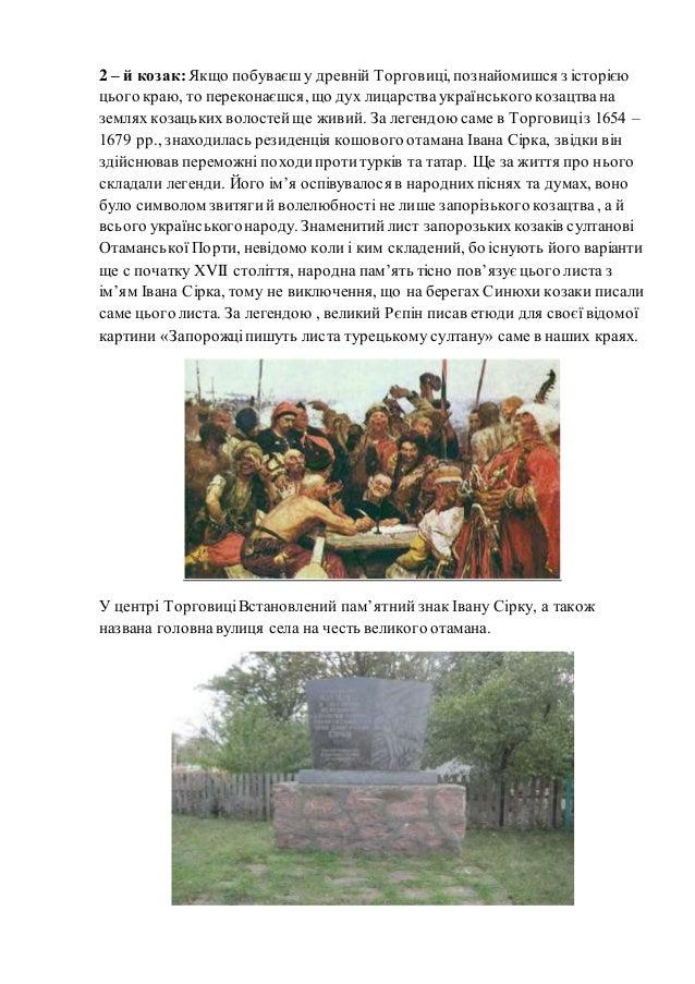 V Найголовніші правила пунктуації Український правопис 2015