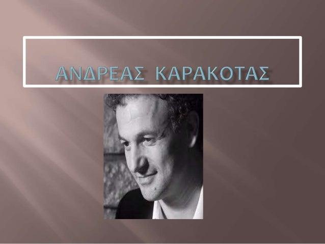 Ο Ανδρέας Καρακότας γεννήθηκε στην Θεσσαλονίκη όπου και ζει. Με το τραγούδι ασχολήθηκε από μικρή ηλικία. Το 1986, όντας στ...
